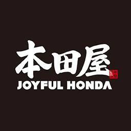 株式会社ジョイフル本田