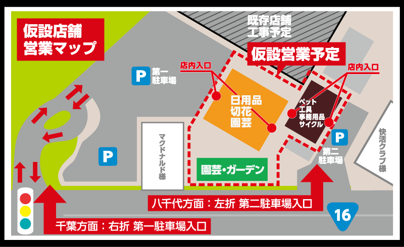 chiba_map201705