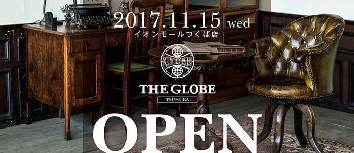banner_globe20171115