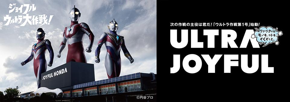ultra joyful
